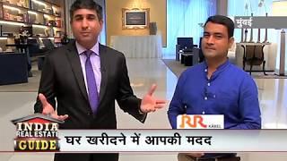 India real estate guide 'Lodha Altamount' Mumbai  CNBC Awaaz