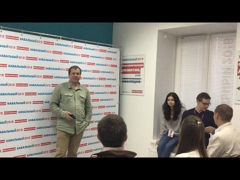 Лекция о местном самоуправлении в Череповце