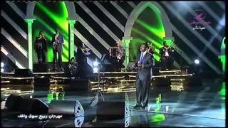 تحميل اغاني يا ليل ابقى لي شاهد   مصطفى السني   أغاني سودانيه MP3