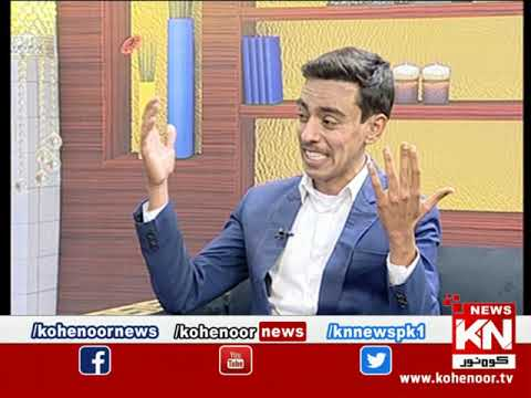 Good Morning With Dr Ejaz Waris 05 March 2021 | Kohenoor News Pakistan