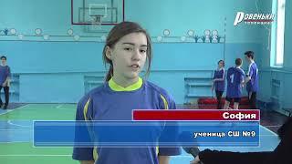 В Ровеньках для молодежи провели открытую тренировку по кроссфиту