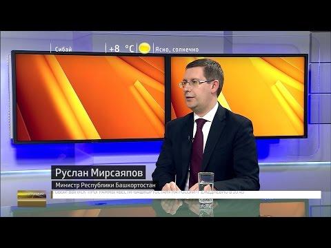 Вести. Интервью - Руслан Мирсаяпов