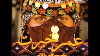 Omar Khairat - Malaoon / عمر خيرت - ملعون