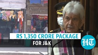 50% discount on water, power bills; sops for businesses: J&K economic package - Download this Video in MP3, M4A, WEBM, MP4, 3GP