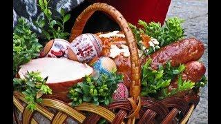 Великодній кошик: що святять на Великдень в церкві