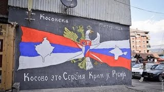Сербия, Как сербы относятся к русским, Отношение к русским в Сербии, Руски и Срби