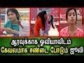ஓவியாவிடம� ஜூலி சண�டை|BIG BIGG BOSS| Tamil News|13th July