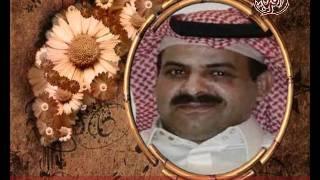 تحميل و مشاهدة الشاعر ضيدان بن قضعان العرجاني -- الساحل الشرقي MP3