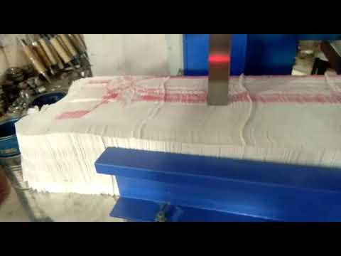 15 kW Fully Automatic Paper Napkin Making Machine