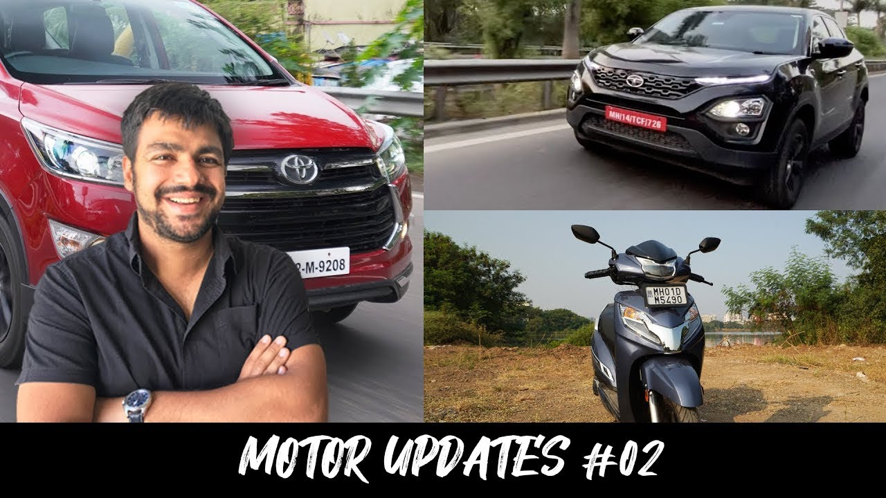 Motoroctane Youtube Video - Motor Daily # 2: Honda Activa 6G, Toyota Innova BS6, Tata Harrier, Suzuki Access BS6