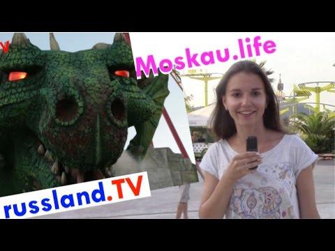 Russlands Disneyland [Video]