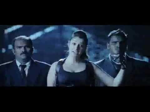 Onbathula Guru Trailer
