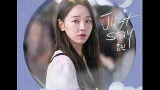 [ Clean Instrumental ] 효린 [ Hyolyn ] – Just Stay [ Thirty But 17 OST Part 2 ]
