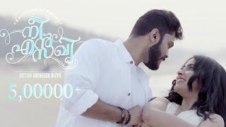 Aararo Neeyaro | Nee En Sakhi Official 2K Video Song | Najim | Siddharth | Sanya | Satheesh | Joice