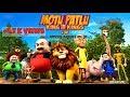 Motu Patlu King Of Kings 2016 HD 3d MOVIE | OFFICIAL