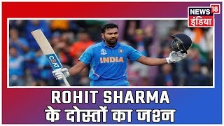 ICC World Cup 2019 - Rohit Sharma's Coach & Classmates Celebrates Victory Over Pakistan