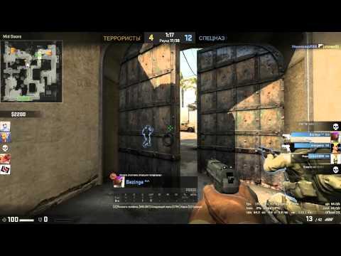 Counter - Strike : GO / Соревновательный Режим / Дрим Тим (Есть немного мата :) )