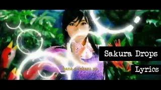 Gambar cover Utada Hikaru - Sakura Drops Lyrics Japanese//English HD