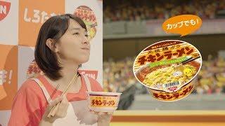 【日本CM】新垣結衣變身體育選手分享煮白蛋雞湯拉麵心得