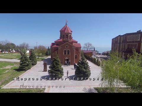 Церкви района очаково