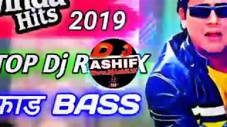 Govinda Nonstop Hindi Dj Remix Song  90s Superhit Djs  Govinda Special
