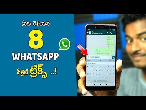 8 SECRET HIDDEN New Whatsapp Tricks NOBODY KNOWS 2019! Latest Whastapp Tricks