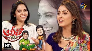 Alitho Saradaga | 20th August 2018 | Actress Supriya and Madhushalini | ETV Telugu