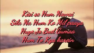 Ye Mumkin To Nahi Jo Dil Ne Chaha Tha Wo Mil Jaye with full