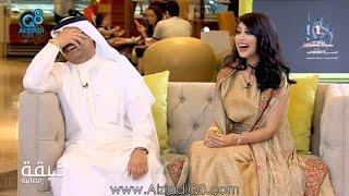 """الفنان """"خالد أمين"""" ينفجر من الضحك على خبر زواج الفنانة البحرينية """"شيلاء سبت"""""""