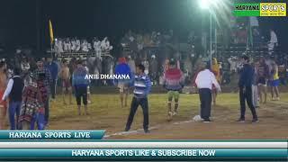 Live circe Kabaddi Best Tournamnt 27-2-2021 Kabaddi Live Haryana Sports / Crazy XYZ live