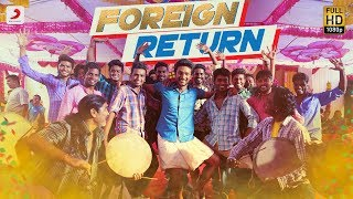 Foreignreturn song video snippet from Rangoon RangoonFromJune9th youtubeK_eCl4vOqxU