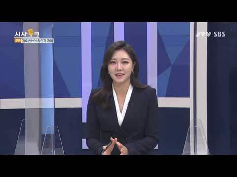JTV 시사토크