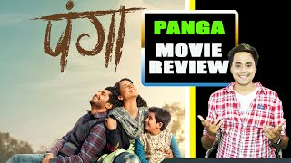 PANGA MOVIE REVIEW | KANGNA RANAUT | JASSI GILL | RJ RAUNAK | LATEST BOLLYWOOD NEWS