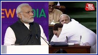 PM Modi Mocks Rahul Gandhi's Bear Hug Yet Again In UP Rally | Breaking News