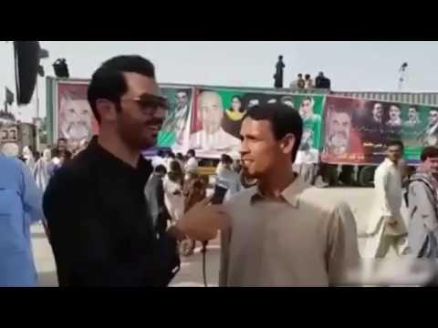 Pakistani Reporter Funny Video | App Lesbian Hain | Pakistani Prank Video