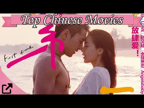 Top 10 Chinese Movies 2015 (All the Time)