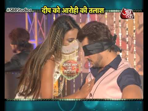 Ishq Mein Marjavan: Aarohi Becomes BAR DANCER?