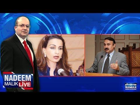 Trump Ki Dhamki | Nadeem Malik Live | SAMAA TV | 30 Aug 2017
