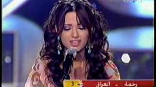 اغاني طرب MP3 رحمه رياض احمد.. يا ابن الحلال تحميل MP3