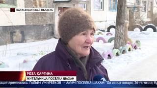 Главные новости. Выпуск от 10.01.2019