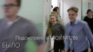Иваново. Подсмотрено в… Москве