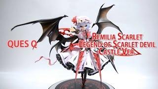 플랑드르 스칼렛  - (동방 프로젝트) - [3D SPIN] 큐즈 큐 동방 프로젝트 레밀리아 스칼렛 홍마성전설 Ver. / REMILIA SCARLET LEGEND OF SCARLET DEVIL CASTLE VER.