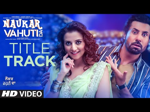 Naukar Vahuti Da (Title Song) | Gippy Grewal | Binnu Dhillon | Rohit Kumar| Kulraj Randhawa