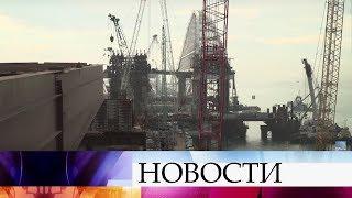 Уникальная операция вКерченском проливе: начата установка гигантской арки автомобильного моста.