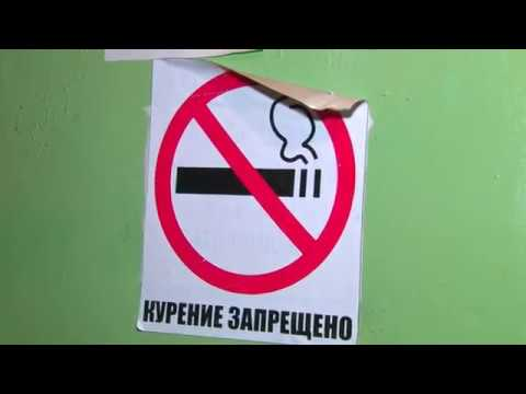 Правительство не запретило курение возле подъездов