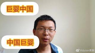 """大圣38:面对中国式""""巨婴"""",我已经""""痛不欲生""""。我们的时间都很宝贵,天下没有免费的午餐。"""