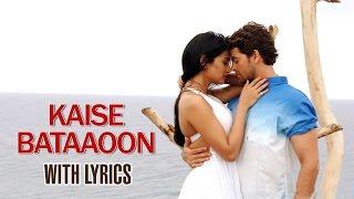 Kaise Bataaoon   Full Song With Lyrics   3G - YouTube