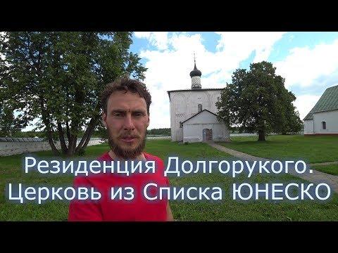 Храм при кунцевском кладбище телефон