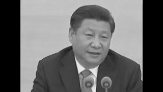 【紅朝秘聞】對外交部非常不滿 習近平讓王滬甯聲明回應巴拿馬文件最後放棄內幕