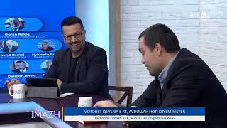 Imazh - Votohet qeveria e re, Avdullah Hoti kryeministër 03.06.2020